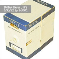 UTP2 ECS CAT-5e 24AWG, INDOOR кор 305
