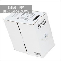 UTP2 Ethernet CAT-5e 24AWG, INDOOR кор 305 м