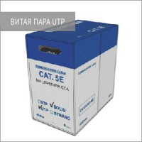 UTP4 Communication cable CAT-5e CCA 24AWG, 4 pair кор 305 м